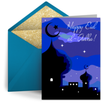 Eid Al-Adha Wishes card image