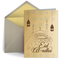 Eid Al-Adha To You card image