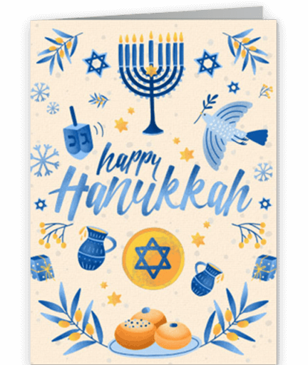 Watercolor Hanukkah